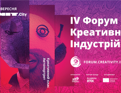 2019 Creativity Forum